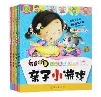Children Educational Books