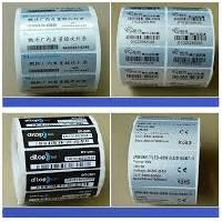 Inkjet Serial Numbering Labels