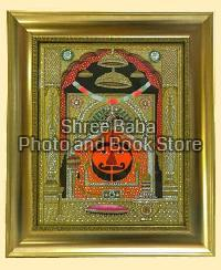 Gold & Silver Painted Photo Frame