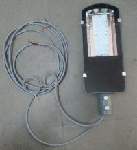 Solar Led Street Light 12 W