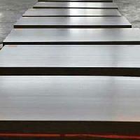 Pressure Vessel Steel Plates