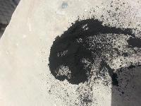 Phillips Black Carbon Powder
