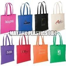 Non Woven Packaging Bag 05