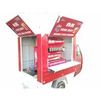 auto mobile  soda machine