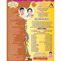 Brochure Printing 03