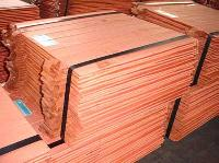 Copper Cathodes - Mukaba Metals Limited