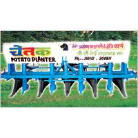 5 Furrow Potato Planter