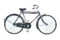 Bicycle - Philips Type Double Bar Commando