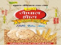 Gopal Bhog Atta