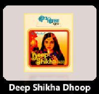 Deepshikha Dhoop