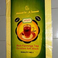 Tea Packaging Bags, Coffee Packaging Bags