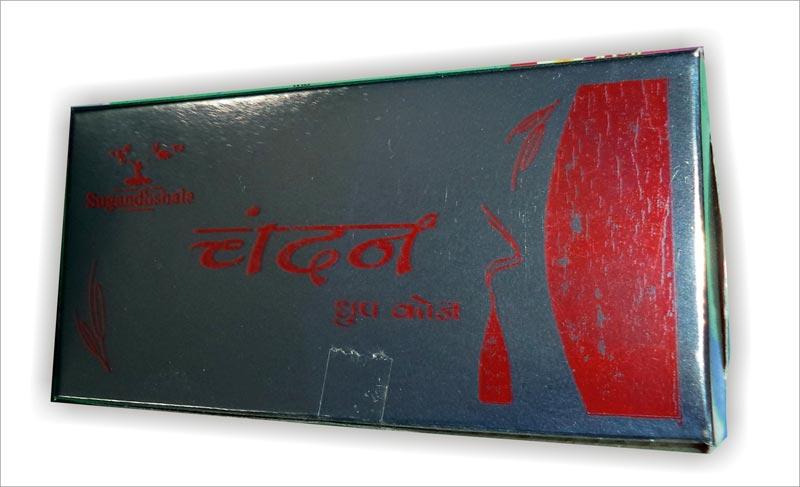 Sugandha Chandan Dhoop
