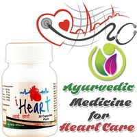 Ayurvedic Medicine For Heart Care