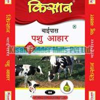 Kisan Bipass Pellet Cattle Feed
