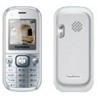 Mobile Phone - Manufacturer, Exporters and Wholesale Suppliers,  Rajasthan - Akshay Enterprises