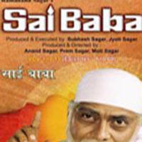 Shirdi Sai Baba Dvd, Religious Dvd