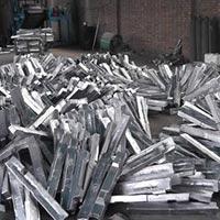 Aluminium ADC12 Scrap