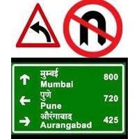 Road Sign Board