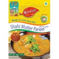 Shahi Mutter Paneer