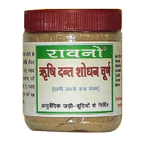 Rawano Rishi Dant Sodhan Churna (Tooth Powder)