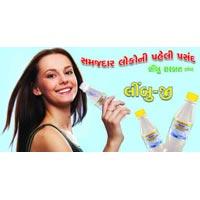 Nimbu - (lemon Squash Flavour Soft Drink)