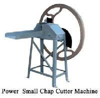 Chaff Cutter - Manufacturer, Exporters and Wholesale Suppliers,  Rajasthan - Vishwakarma Agriculture Udhyog
