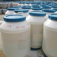 Peg-40 Hydrogenated Castor Oil