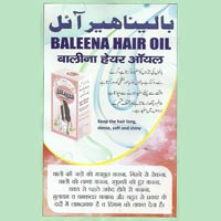 Baaleena Hair Oil