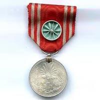 Metal Medals