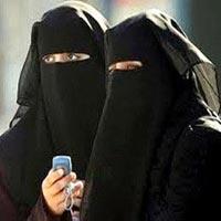 Ladies Designer burka