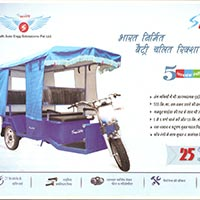 Swift E Rickshaw