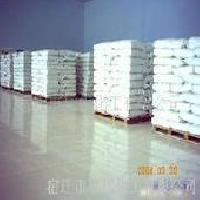 Magnesium Carbonate - Suqian Modern Chemical Co. Ltd.