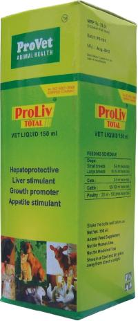 Poultry Medicines