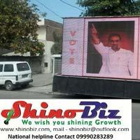 LED mobile van on rent  for Bihar election