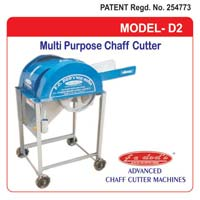 Multi Purpose Chaff Cutter