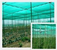 Agro Shade Net House