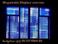 Lcd Touch, Screen Monitor