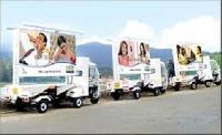 Mobile Hoarding