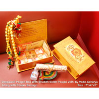 Diwali Pooja Box - Manufacturer, Exporters and Wholesale Suppliers,  Delhi - Laxmi Global Enterprises