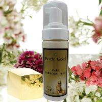 Herbal Moisturizing Lotion