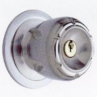 Door Lock - Manufacturer, Exporters and Wholesale Suppliers,  Maharashtra - Kshitij International Private Limited