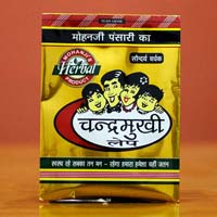 Chandramukhi Anti Pimple Powder