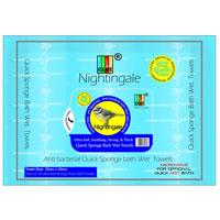 Nightingale Bath Towels