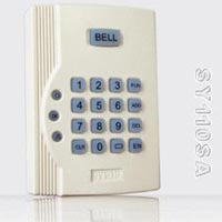 Single Door Access Control System