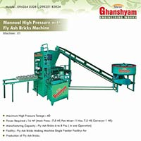 Fly Ash Brick Machine - Shree Ghanshyam Engineering