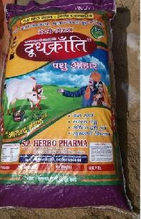 Dairy Special Cattle Feed