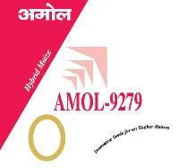 Amol-9279 Hybrid Maize Seeds
