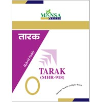 Hybrid Paddy Seeds (tarak-918)