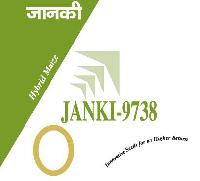 Janki-9738 Hybrid Maize Seeds