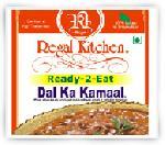 Instant Food- Daal Ka Kamal